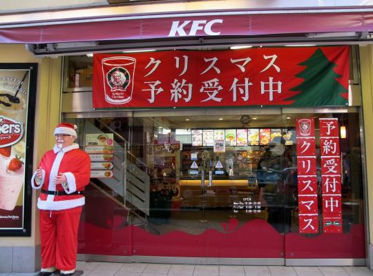 KFC Đã Trở Thành Món Ăn Giáng Sinh Truyền Thống Của Người Nhật Như Thế Nào?