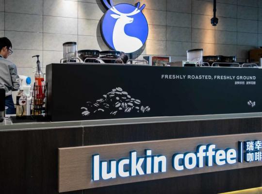 Cú lừa lịch sử của 'Starbucks Trung Quốc': Sự vỡ vụn của mô hình kinh doanh tăng trưởng bất chấp, không màng tới lợi nhuận