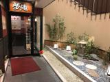 Bếp trung tâm Vs nhà hàng truyền thống: Kẻ tám lạng người nửa cân